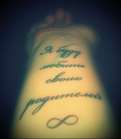 Фото тату надписи для девушек на русском
