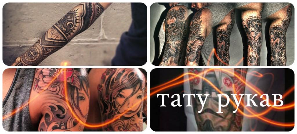 Темы для мужского тату