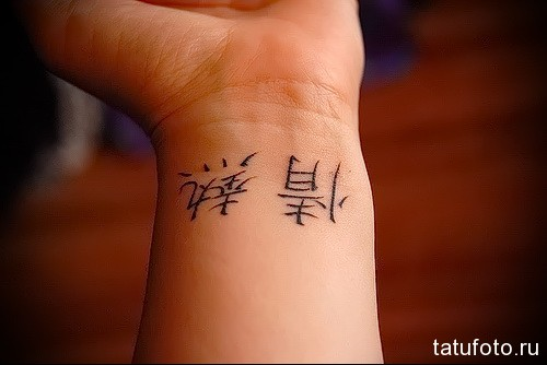 Значение японских иероглифов тату 1