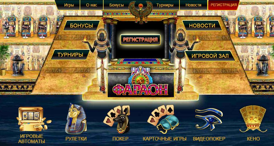 Игровые Автоматы Вулкана Скачать