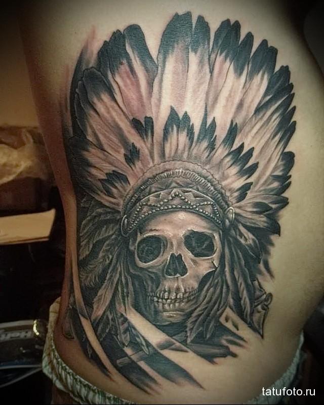 тату череп индейца 1