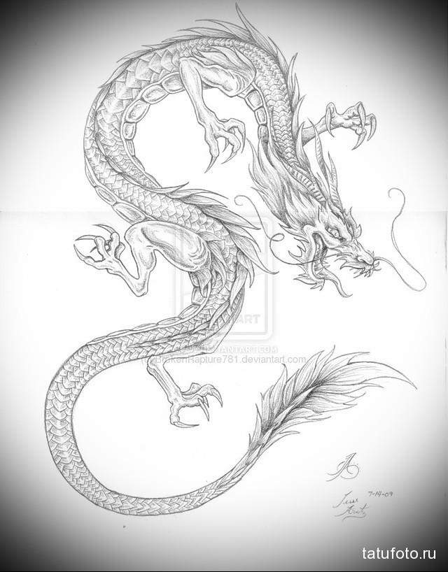китайский дракон картинки тату