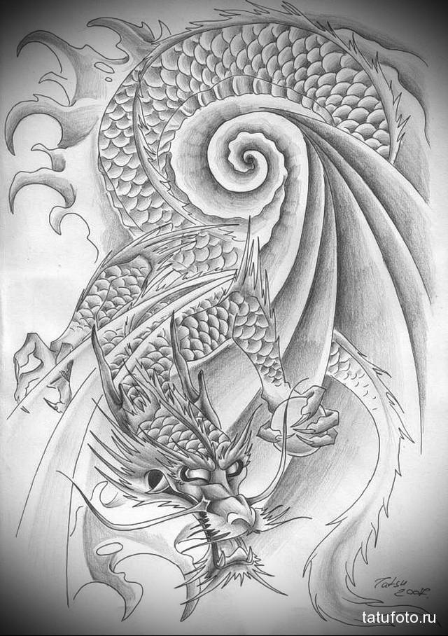 эскиз тату на спине дракон 3