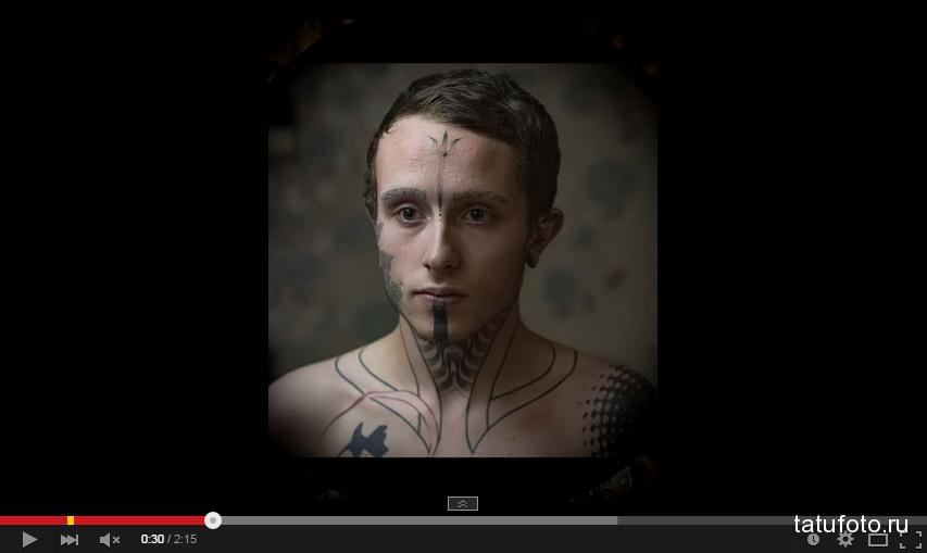Видео подборка с фотографиями мужских татуировок на лице