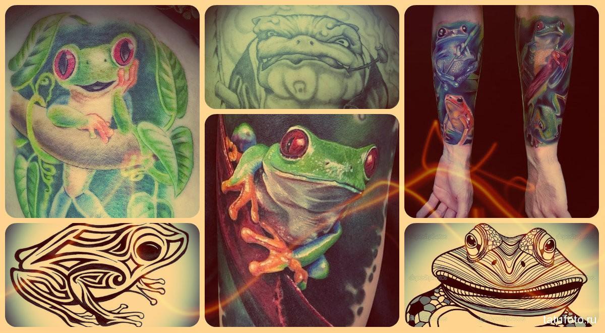 Значение татуировки лягушка