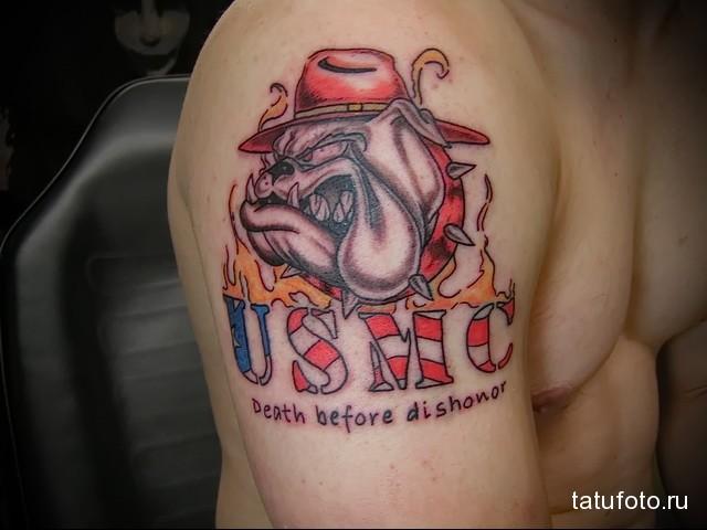 Значение татуировки собака 3