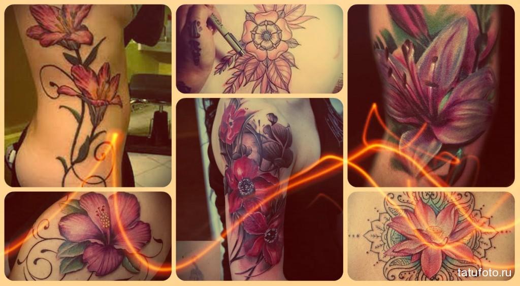 Значение тату цветы
