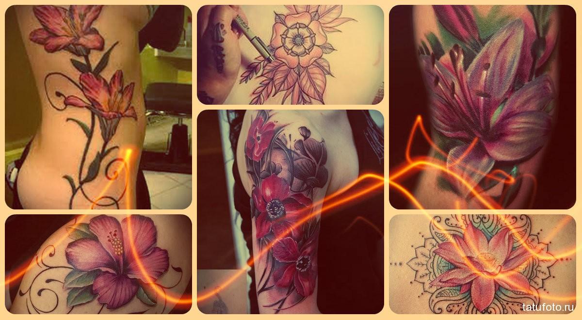 Значение тату цветок