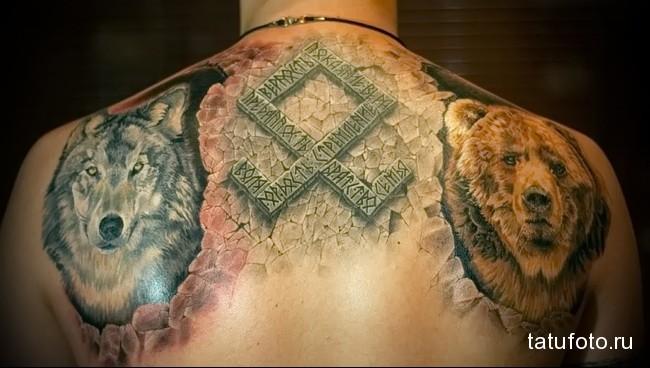 защитный символ в славянской татуировке