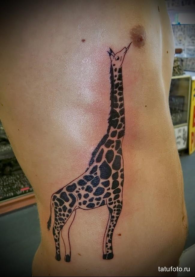 значение татуировки с жирафом - пример