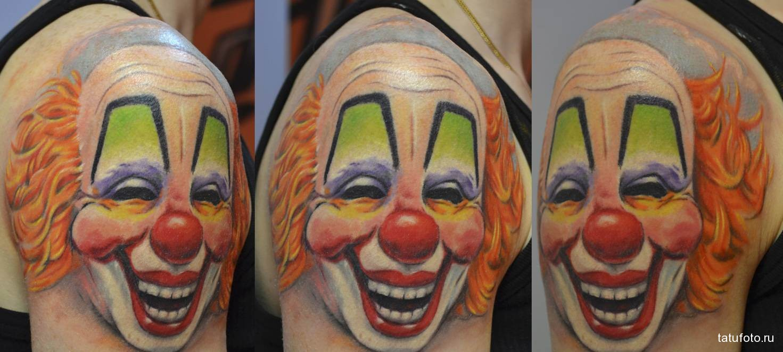 Значение татуировки клоун 4