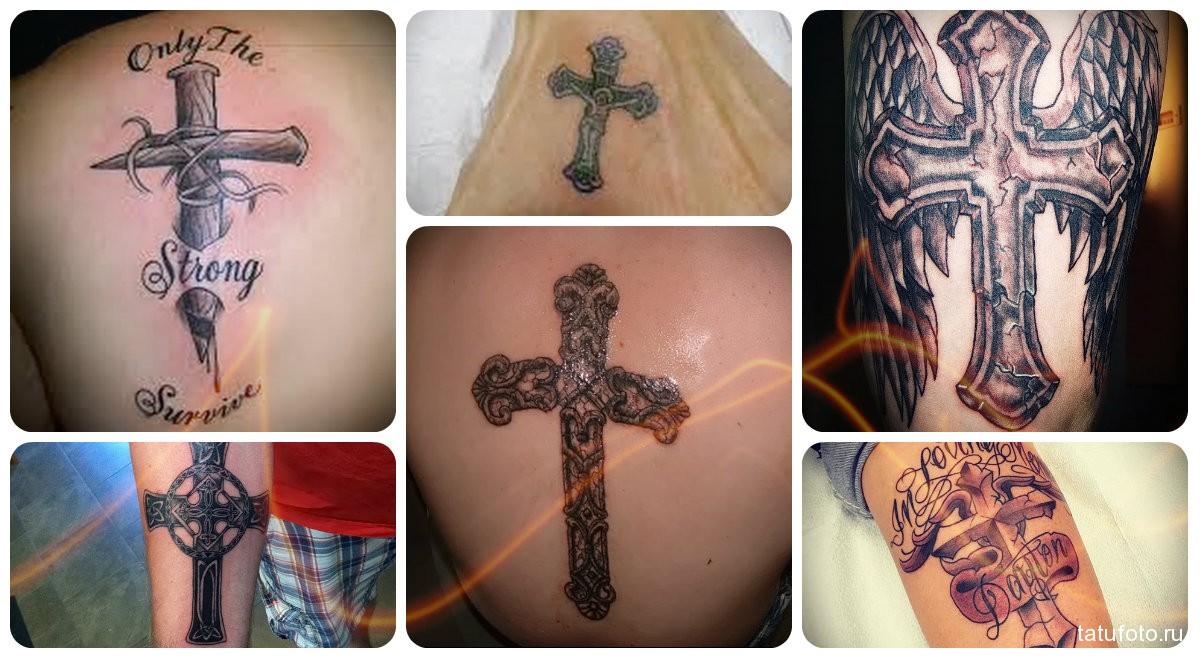 Значение тату крест