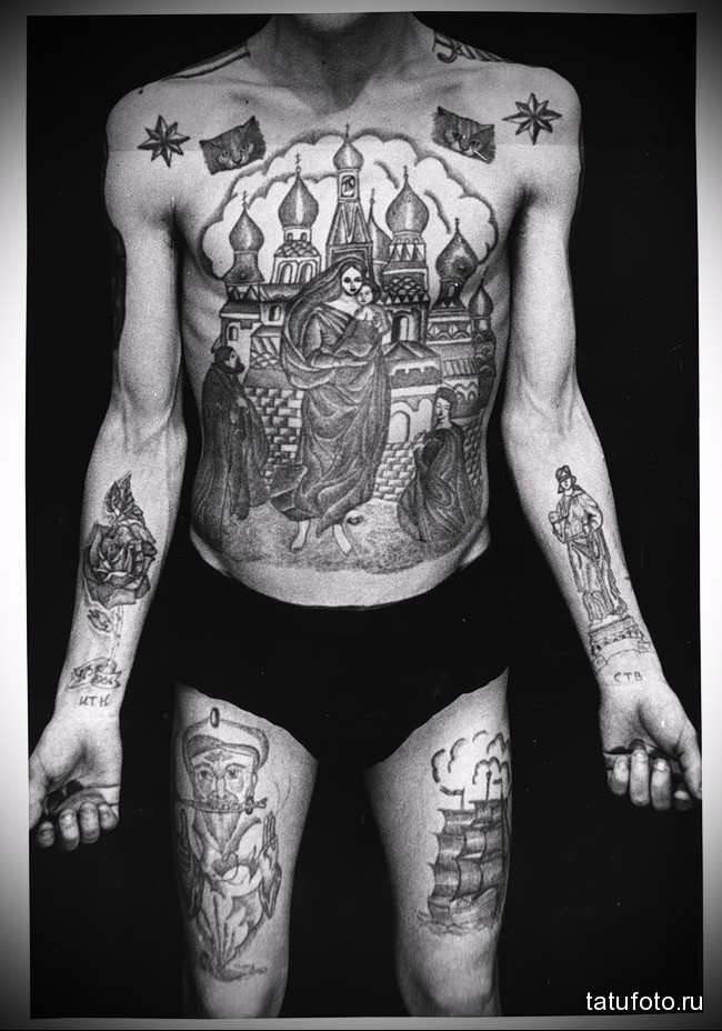 значение татуировки церковь и купола - пример