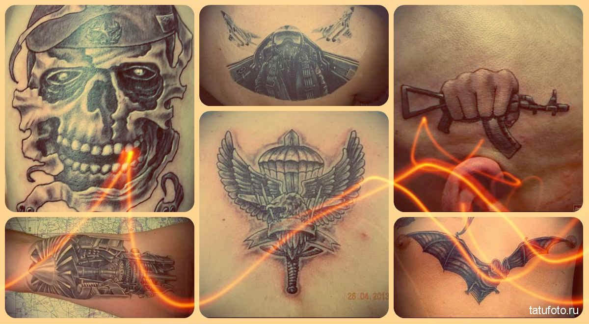 Значение военных тату - пример на фото