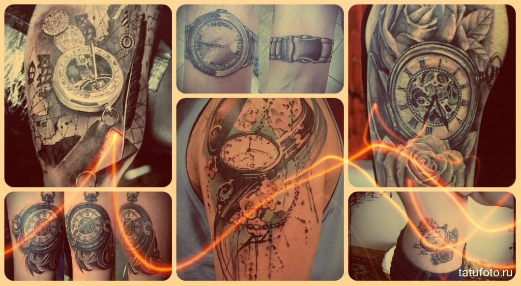 Значение татуировки часы ФОТО