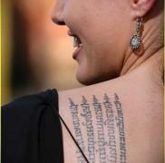 Значение татуировок Анджелины Джоли 456456546