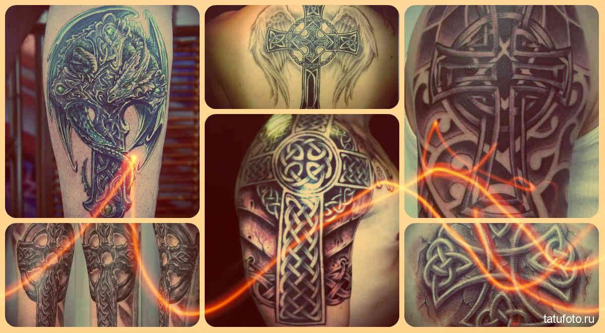 Значение тату кельтский крест - пример на фото