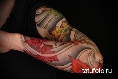 Значение тату кленовый лист 32344234