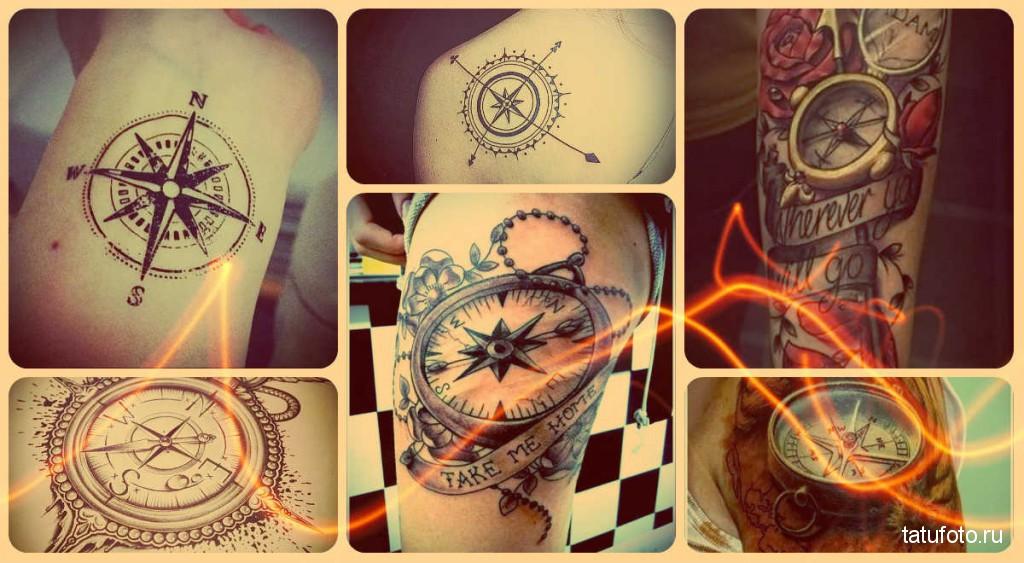 Значение тату компас - пример на фото
