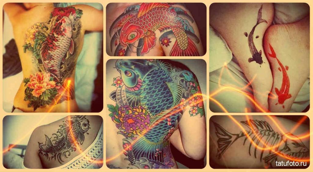 Значение тату рыба - готовый пример на фото