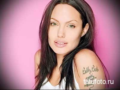 Значение татуировок Анджелины Джоли