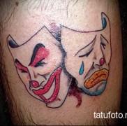 маски тату фото 345345456567567