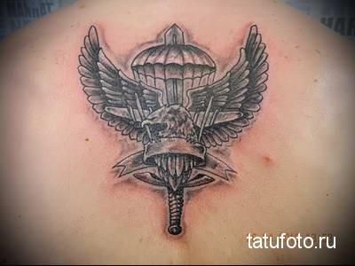 татуировка для военного  22234342