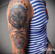 татуировка для военного  22234434223