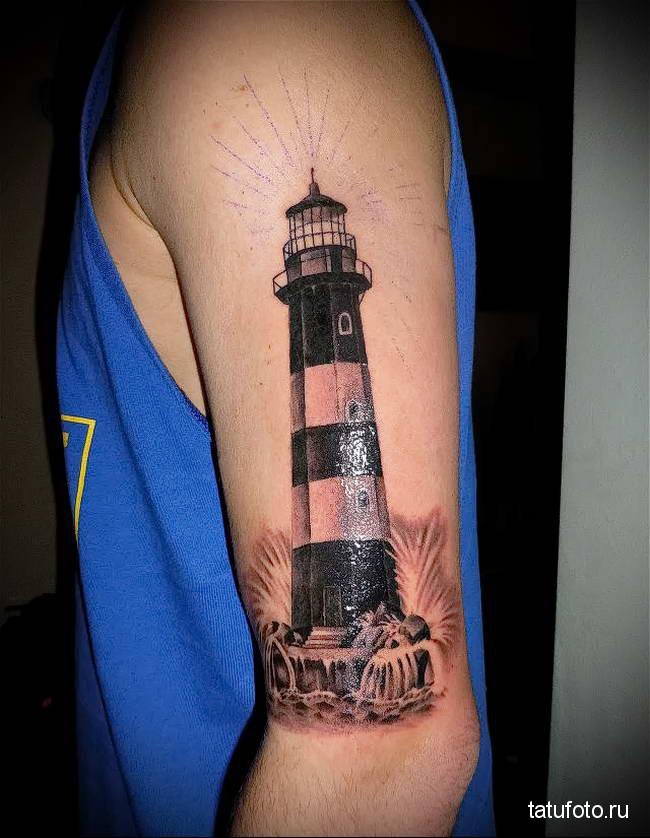 тату маяк на руку и плечо