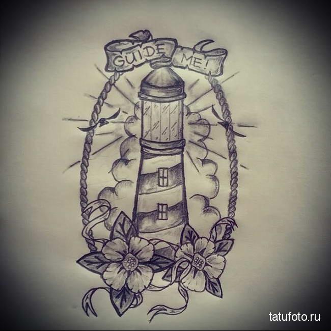что значит татуировка маяк - эскиз