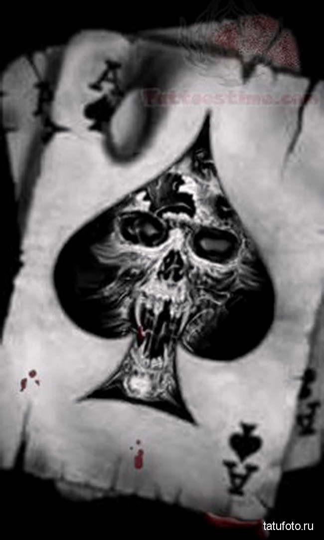 что может значить карта в татуировке