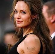 Значение татуировок Анджелины Джоли 24234234