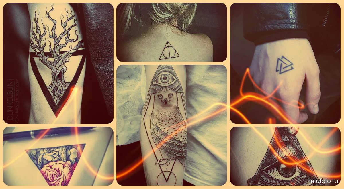 Значение тату треугольник - примеры и фото