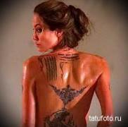 Татуировки Анджелины Джоли фото 34524234