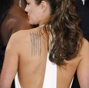 Татуировки Анджелины Джоли фото 45646244