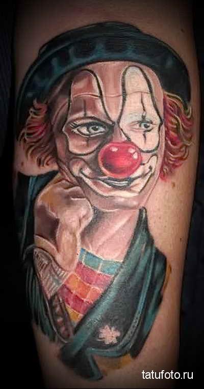 Тату клоун фото 333223123