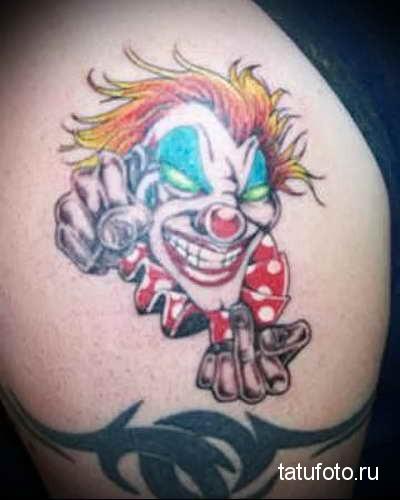 Тату клоун фото 4434534545