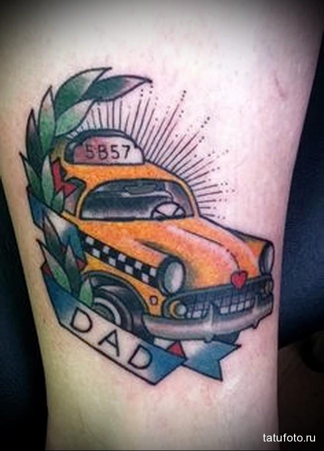 готовая татуировка с рисунком такси 4