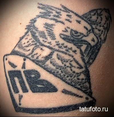 татуировка для военного 1231231233