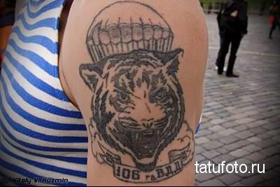 татуировка для военного  2223434234