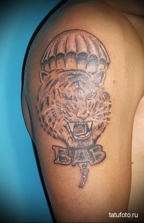 тату вдв тигр и человек на парашуте