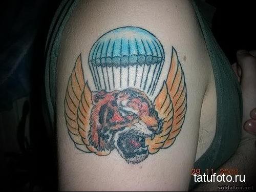 тату вдв тигр - крылья и парашут