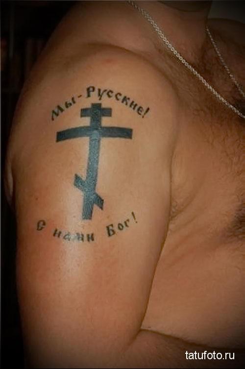 тату крест на руке фото 3