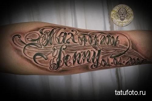 Татуировки в стиле Чикано ТриТатушки 70