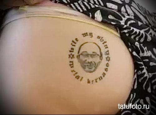 тату на попе - женские ягодицы как место для татуировки - фото 17