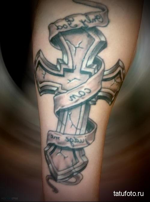 тату православный крест 3