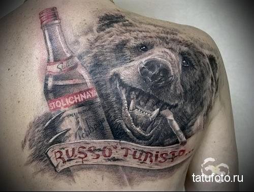 Тату медведей 110 лучших фото татуировок 2018 года 72