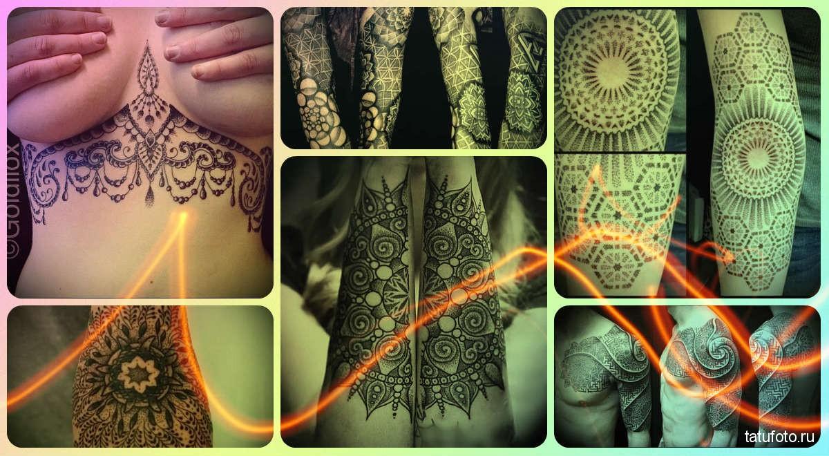 Дотворк тату фото готовых работ татуировки - примеры