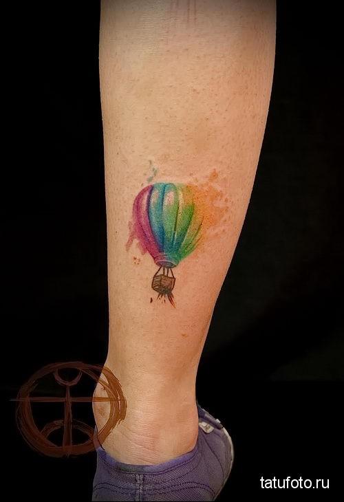 воздушный шар с корзиной - тату акварель фото