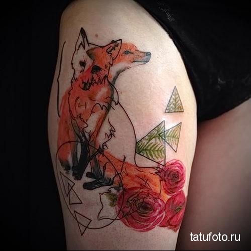 два рыжих лиса - тату акварель фото